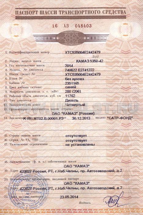 Получение гражданства в упрощенном порядке какие документы